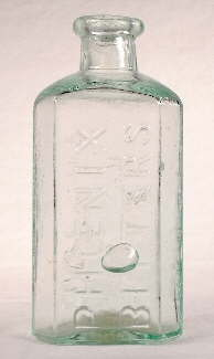 Bitters bottle from the 1850s or early 1860s; click to enlarge.